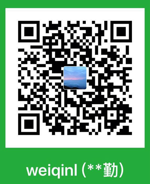 weiqinl WeChat Pay